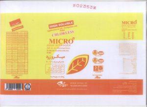 micro_zard_po